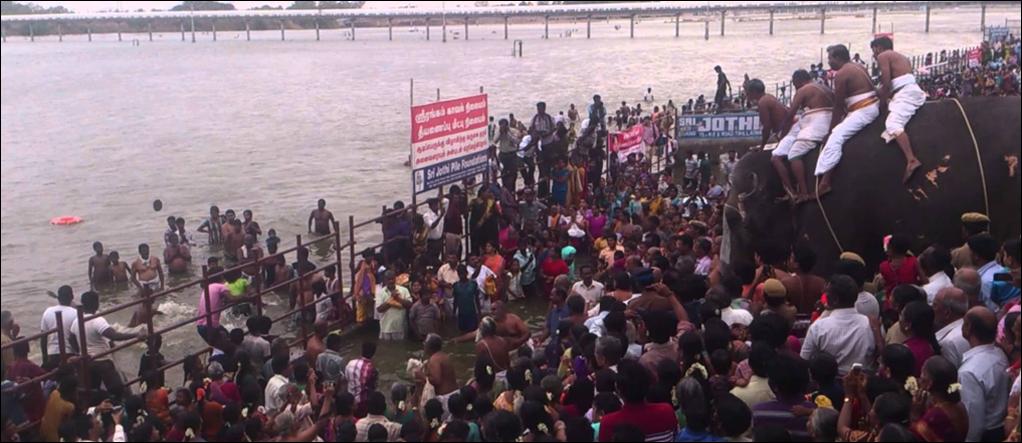 Adipperukku Tamil Nadu