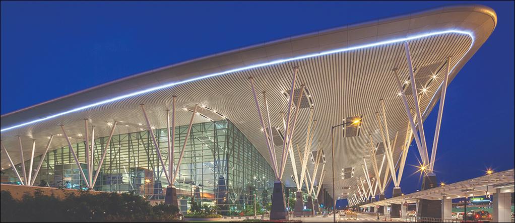 Bengaluru International Airport Bengaluru