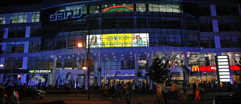 Sahara Ganj Mall, Lucknow