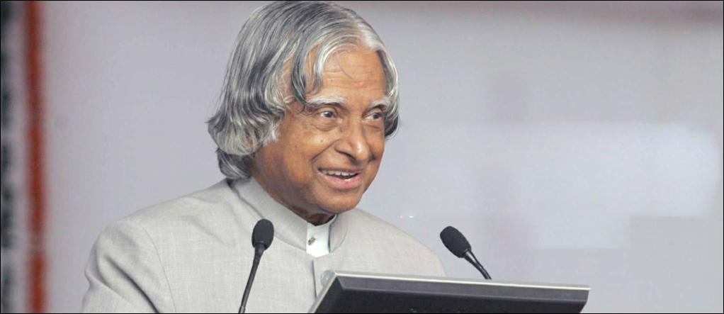 Abdul Kalam Science Day