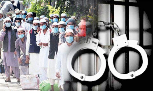 Coronavirus: FIR Against Tablighi Jamaat Attendees For Violating Government Guidelines