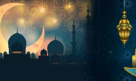 All About Ramadan- The Holy Month Of Fasting