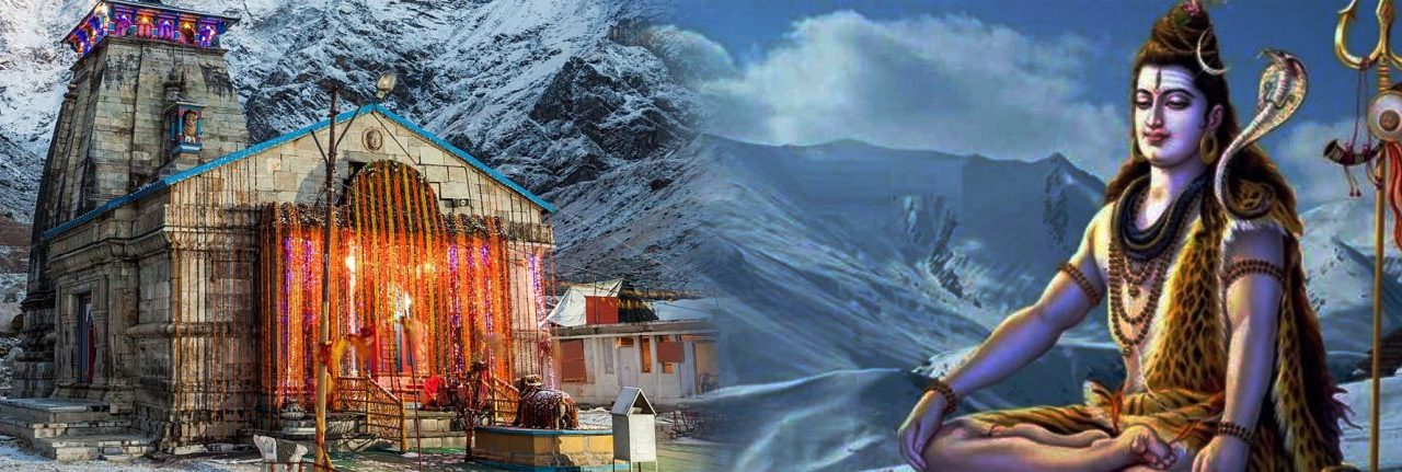A Spiritual Quest To 12 Jyotirlingas For Ardent Devotees Of Lord Shiva